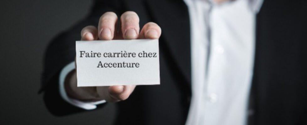 Faire carrière chez Accenture